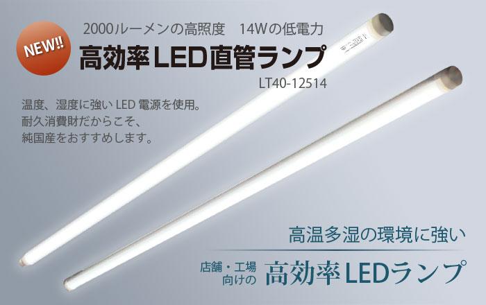 LEDポストバナー